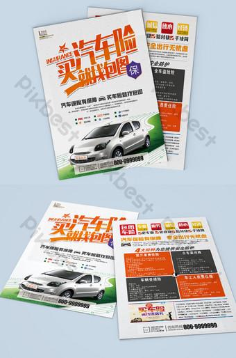 Dépliant du service d'assurance automobile Modèle PSD