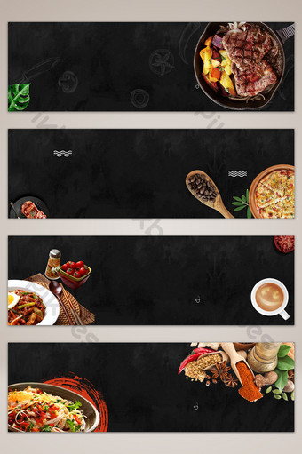 fondo de cartel de banner simple gourmet condimentos de comida occidental Fondos Modelo PSD