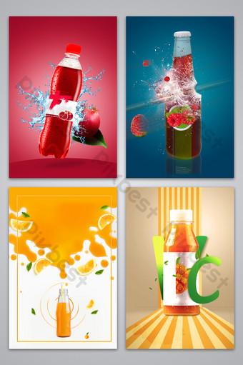 Carte de fond de conception de boisson gazeuse de jus de vitalité texturée Fond Modèle PSD