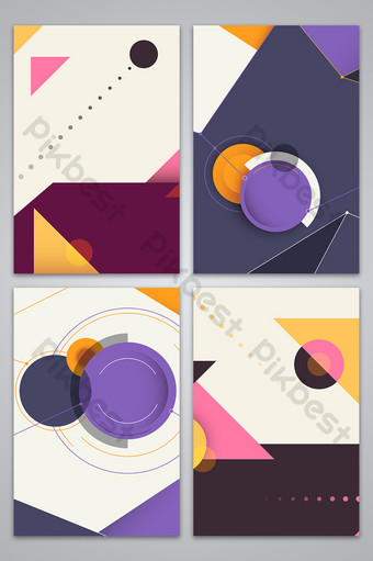 幾何圖案廣告設計背景圖 背景 模板 PSD