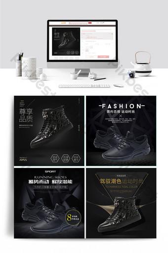 Poster sepatu e-commerce fashion pria sepatu kereta ekspres gambar utama E-commerce Templat PSD