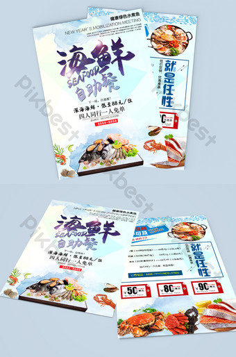 Seafood buffet promotion leaflet Template PSD