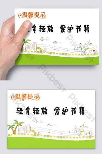 Conception de carte de rappel chaleureux de bibliothèque Modèle PSD