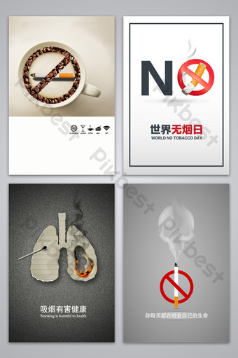 Smoking harms public service advertisement design background map Backgrounds Template PSD