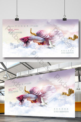 Beautiful commercial advertising creative design illustration style display board Template PSD