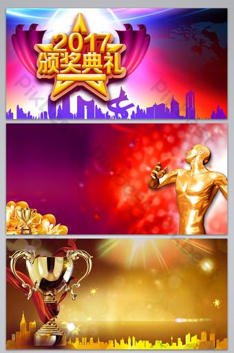 金色晚會年會頒獎典禮設計背景圖 背景 模板 PSD