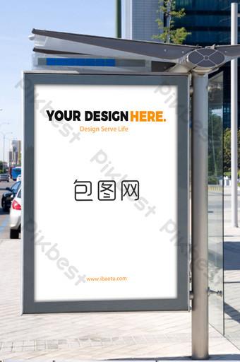 Makieta plakatu na zewnątrz przystanku autobusowego Szablon PSD