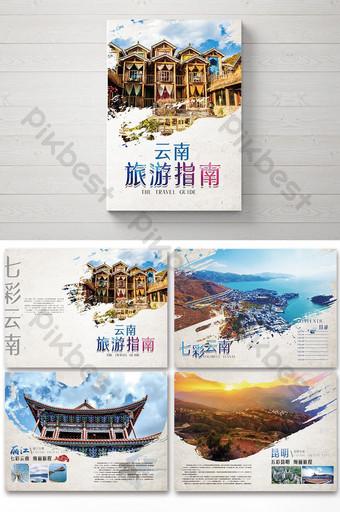 حبر على الطريقة الصينية يوننان دليل السفر مجموعة قالب قالب PSD