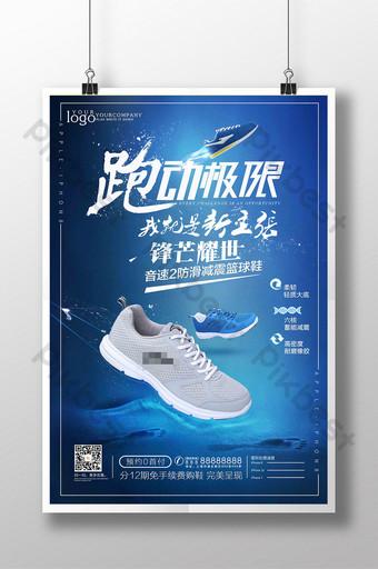 deportes fitness zapatillas creativas cartel fresco Modelo PSD