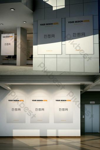 Makieta plakat na ścianie biura Szablon PSD