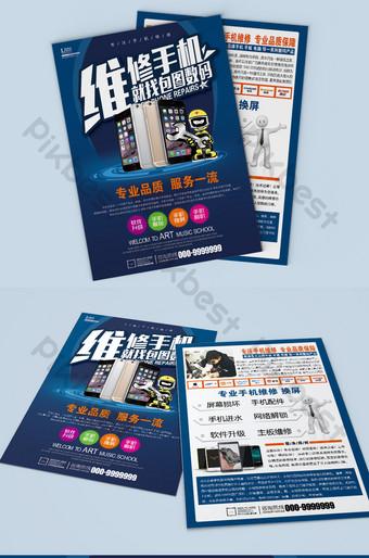 Flyer de réparation de téléphone mobile bleu Modèle PSD