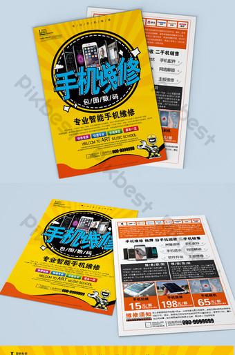 Brochure de réparation de téléphone mobile jaune Modèle PSD