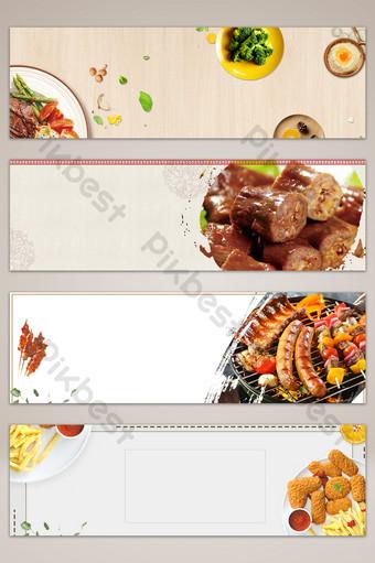 美味的食物海報橫幅背景 背景 模板 PSD
