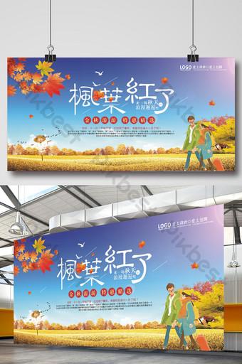 diseño de tablero de exhibición de promoción de turismo de otoño rojo simple y fresco hoja de arce Modelo CDR