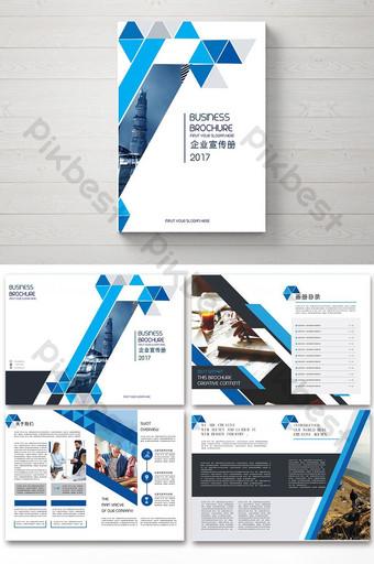 كتيب صور الشركات الحديثة باللونين الأزرق والأبيض قالب PSD