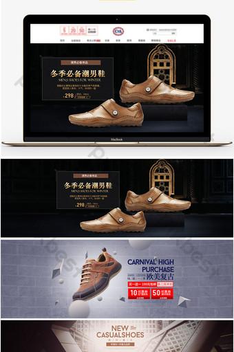 أحذية التجارة الإلكترونية للرجال بسيطة الرجعية ملصق الصورة الرئيسية القالب التجارة الإلكترونية قالب PSD