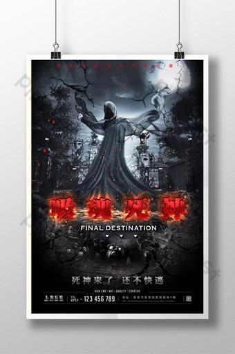 poster promosi film horor penuai Templat PSD