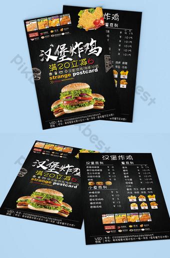 Dépliant d'événement à emporter de poulet frit au hamburger Modèle PSD