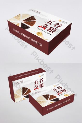 簡單無污染的穀物禮品盒包裝 模板 PSD