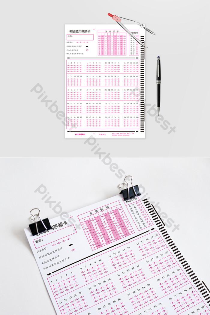 Universal exam answer sheet uniform template   template PSD Free
