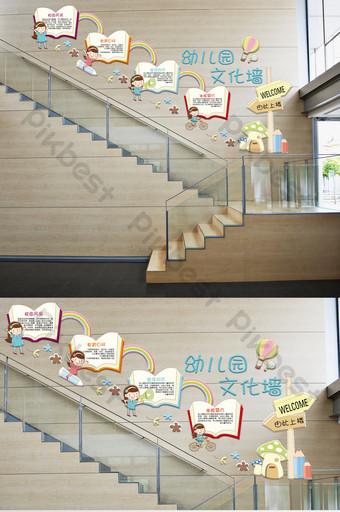 Fondo de pared cultural de escalera de institución de formación de jardín de infantes de dibujos animados lindo Decoración y modelo Modelo AI