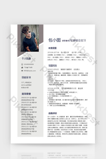 Exquisite Securities Finance and Accounting Fresh Intern Resume Word Template Word Template DOC