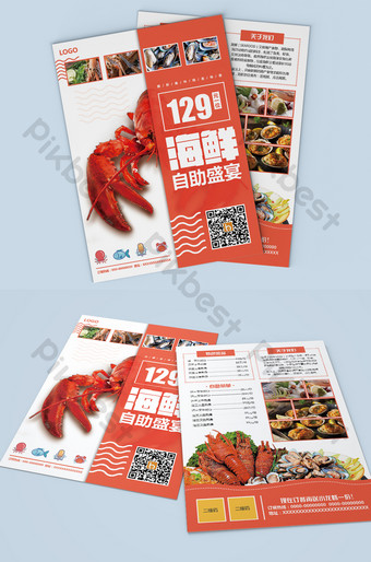Seafood buffet feast limited time special catering single page Template PSD