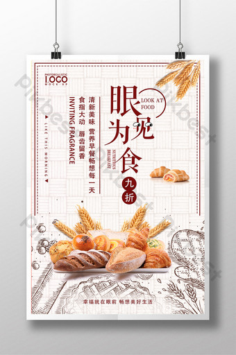 creative drawing seeing is believing bread promotion poster design Template PSD