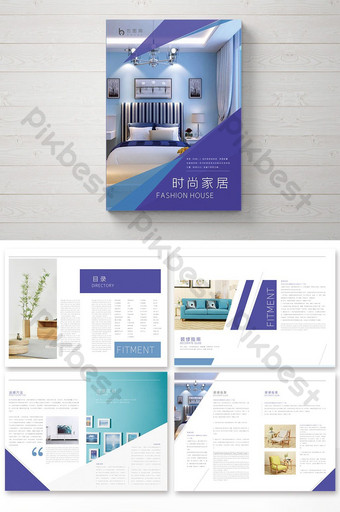 creative picture brochure complete set of minimalist and fashionable home furniture design Template AI