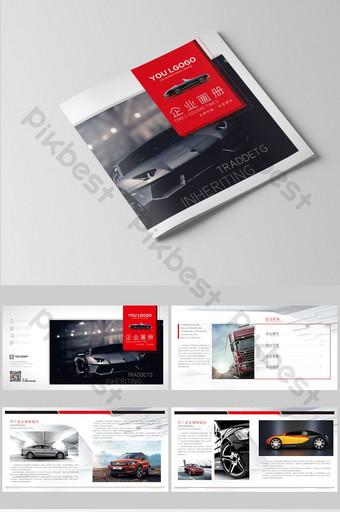 كتيب سيارة الأزياء الإبداعية تصميم غلاف ترويج العلامة التجارية للشركات قالب AI