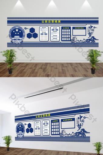 藍色微立體公安交警精英文化牆 裝飾·模型 模板 AI