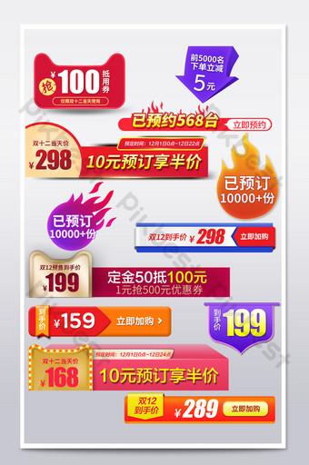 التجارة الإلكترونية jingdong express سيارة الصورة الرئيسية تسمية عطلة الترويج التجارة الإلكترونية قالب PSD