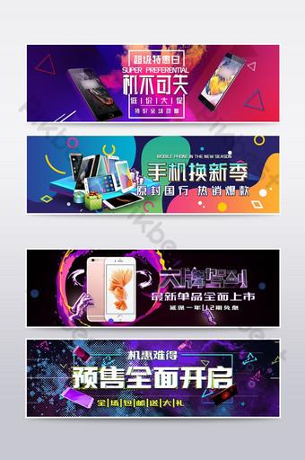 Modèle de bannière d'affiche de téléphone portable d'appareils ménagers numériques colorés élégants Commerce électronique Modèle PSD