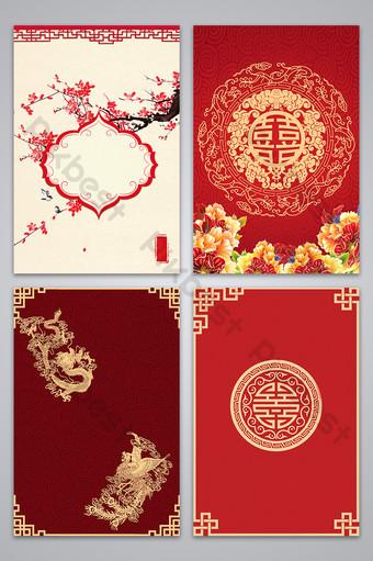 美麗的中式婚禮海報背景圖 背景 模板 PSD