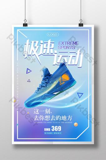 diseño de cartel de zapatillas de moda colorida Modelo PSD