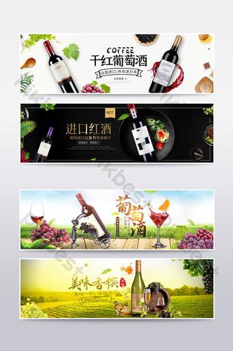 plantilla de banner de cartel de vino tinto de taobao de estilo simple y fresco Comercio electronico Modelo PSD
