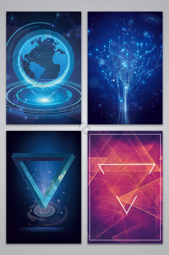 Cool technology sense poster background Backgrounds Template PSD