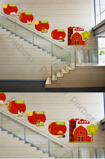 Mur de culture d'escalier de photo d'école de dessin animé micro stéréo frais Modèle CDR