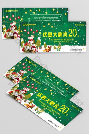 Modèle de conception de carte d'offre de fête de Noël Modèle PSD