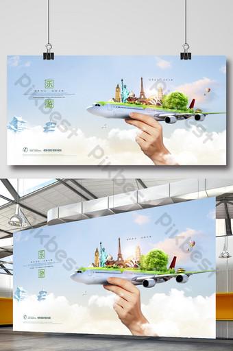 전 세계 크리에이티브 광고 패널 템플릿 PSD