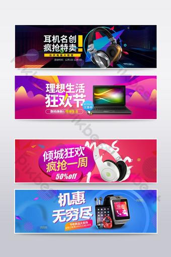 fashion trendi tmall taobao poster digital elektronik E-commerce Templat PSD
