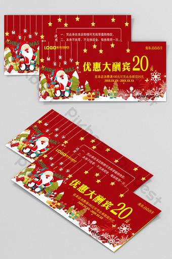 Téléchargement du modèle de conception de carte coupon Santa Claus Modèle PSD