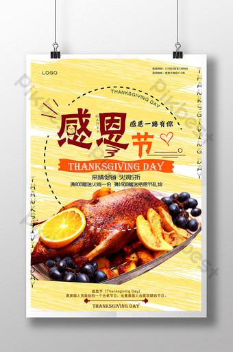 Affiche créative de promotion de la dinde de Thanksgiving simple Modèle AI
