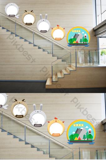 Dessin animé frais forêt micro stéréo école photo escaliers mur de culture Modèle CDR