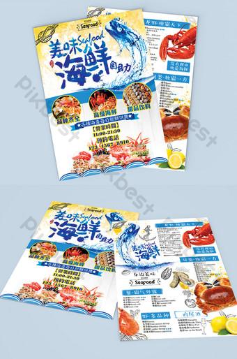 cute drawing style seafood buffet restaurant dining gourmet menu flyer Template PSD