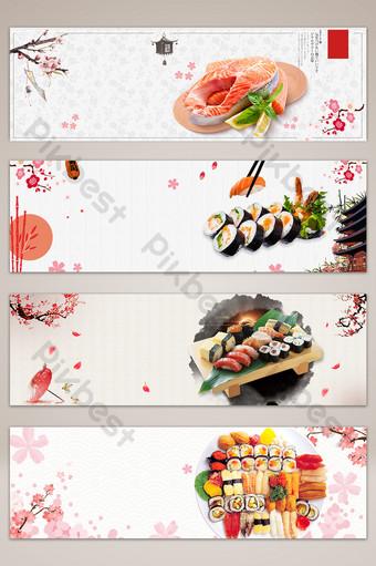 日本料理櫻花橫幅背景圖 背景 模板 PSD