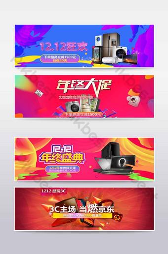 taobao jingdong peralatan listrik poster spanduk teknologi keren E-commerce Templat PSD
