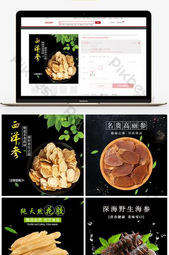Korean Ginseng, Sea Cucumber, Flower Maw, American Ginseng Food Direct Car E-commerce Template PSD