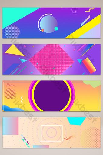平面幾何酷海報橫幅背景圖 背景 模板 PSD