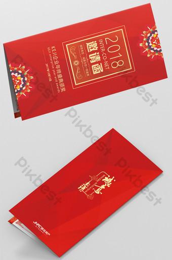 Invitation de carte de voeux de nouvel an chinois de réunion annuelle de chien heureux 2018 Modèle PSD